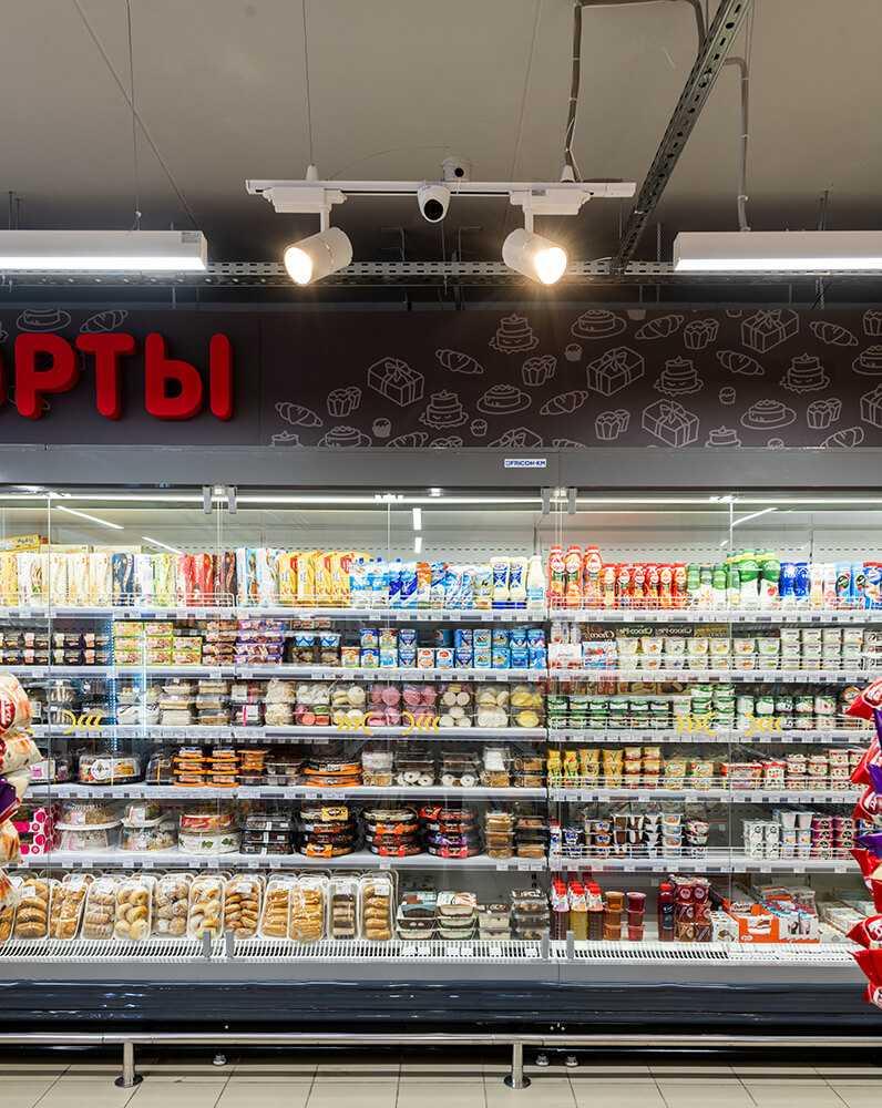 """Освещение магазина """"Семейный"""""""
